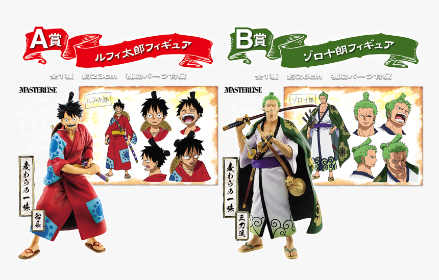 One Piece Wano Figures Hd Png Download Kindpng