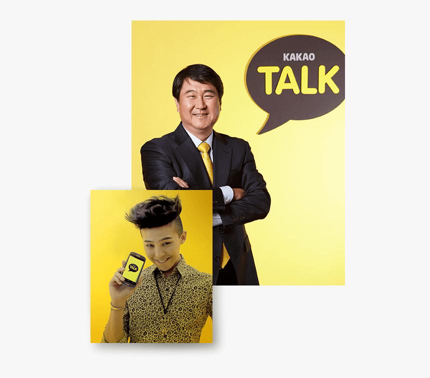 Kakao Talk, HD Png Download, Free Download