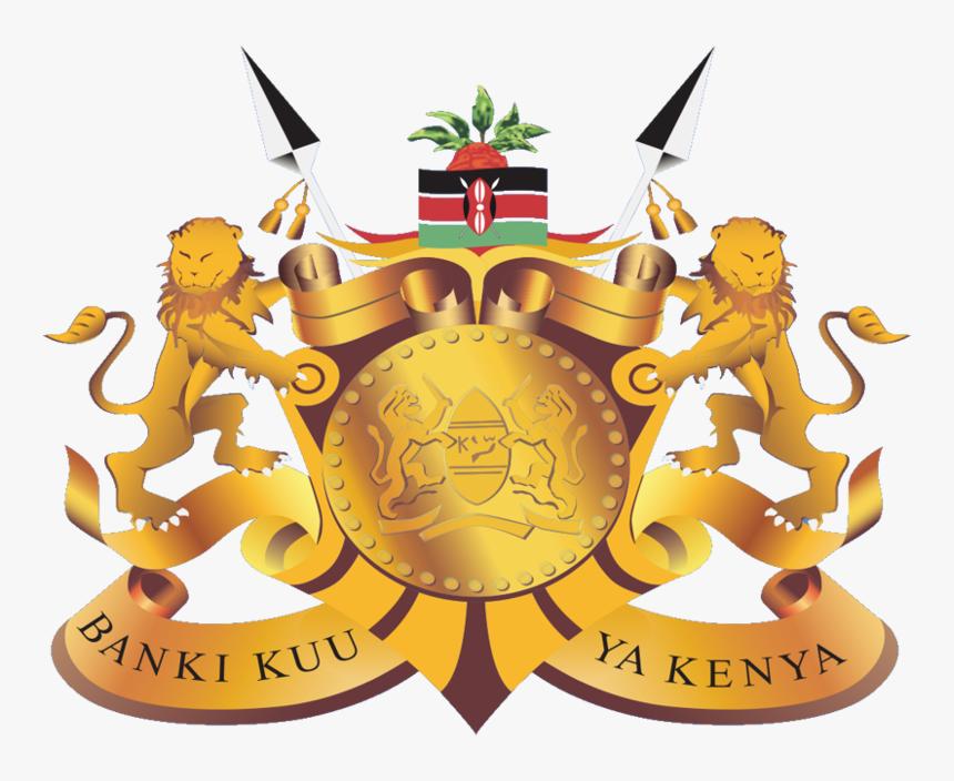 Central Bank Of Kenya Logo Png, Transparent Png, Free Download