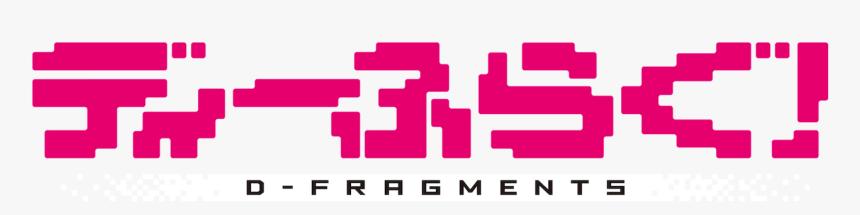 397-3972353_d-frag-logo-hd-png-download - Mostrar Mensajes - BloodyAnime