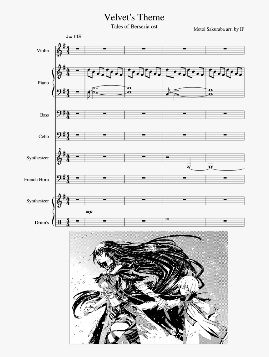 Tales Of Berseria Velvet Theme Piano Sheet Music, HD Png Download, Free Download