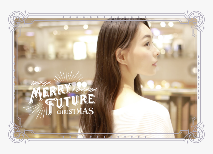 Transparent Christmas Girl Png - Girl, Png Download, Free Download