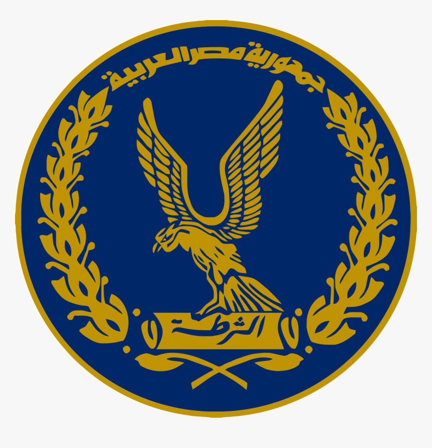 شعار وزارة الداخلية المصرية Hd Png Download Kindpng