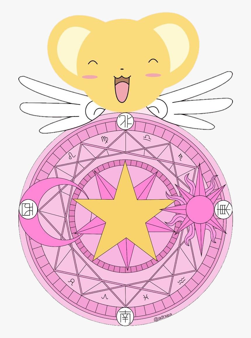 #kero #sakuracardcaptor #sakura - Kero Sakura Card Captor Png, Transparent Png, Free Download