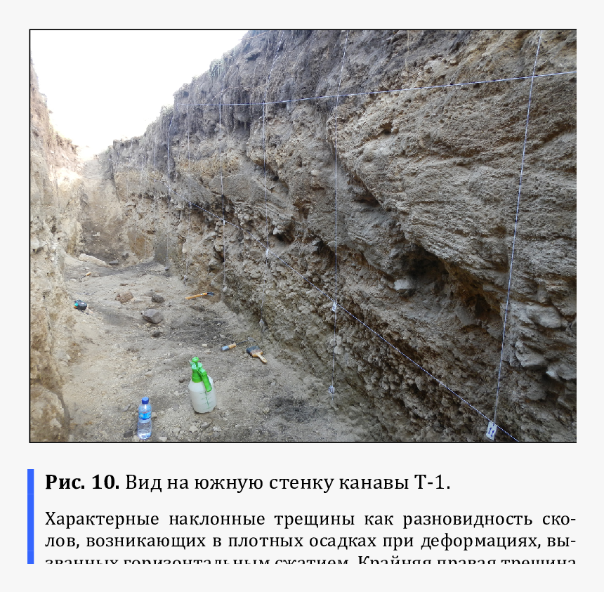 Outcrop, HD Png Download, Free Download