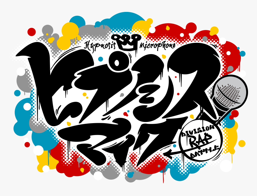 Microphone Clipart Rapper - ヒプノシス マイク ロゴ, HD Png Download, Free Download