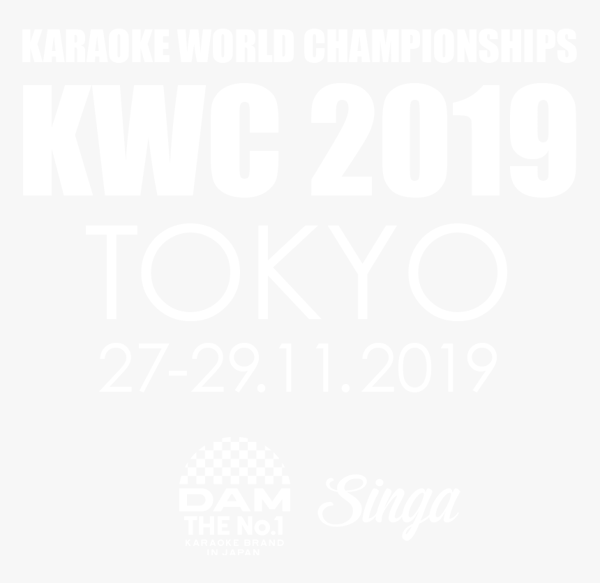 Karaoke World Champion, HD Png Download, Free Download