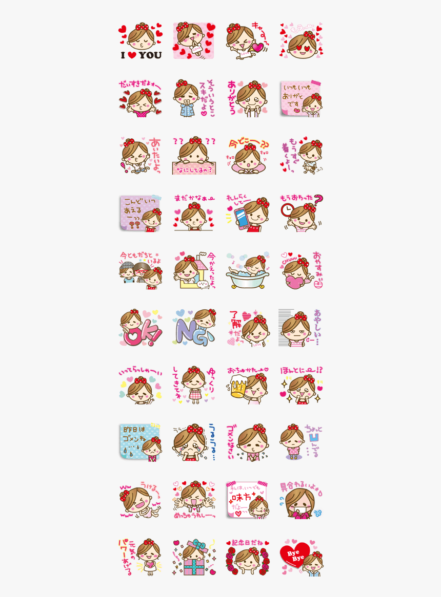 Cute Sticker To Send To Boyfriend - Sticker, HD Png Download, Free Download
