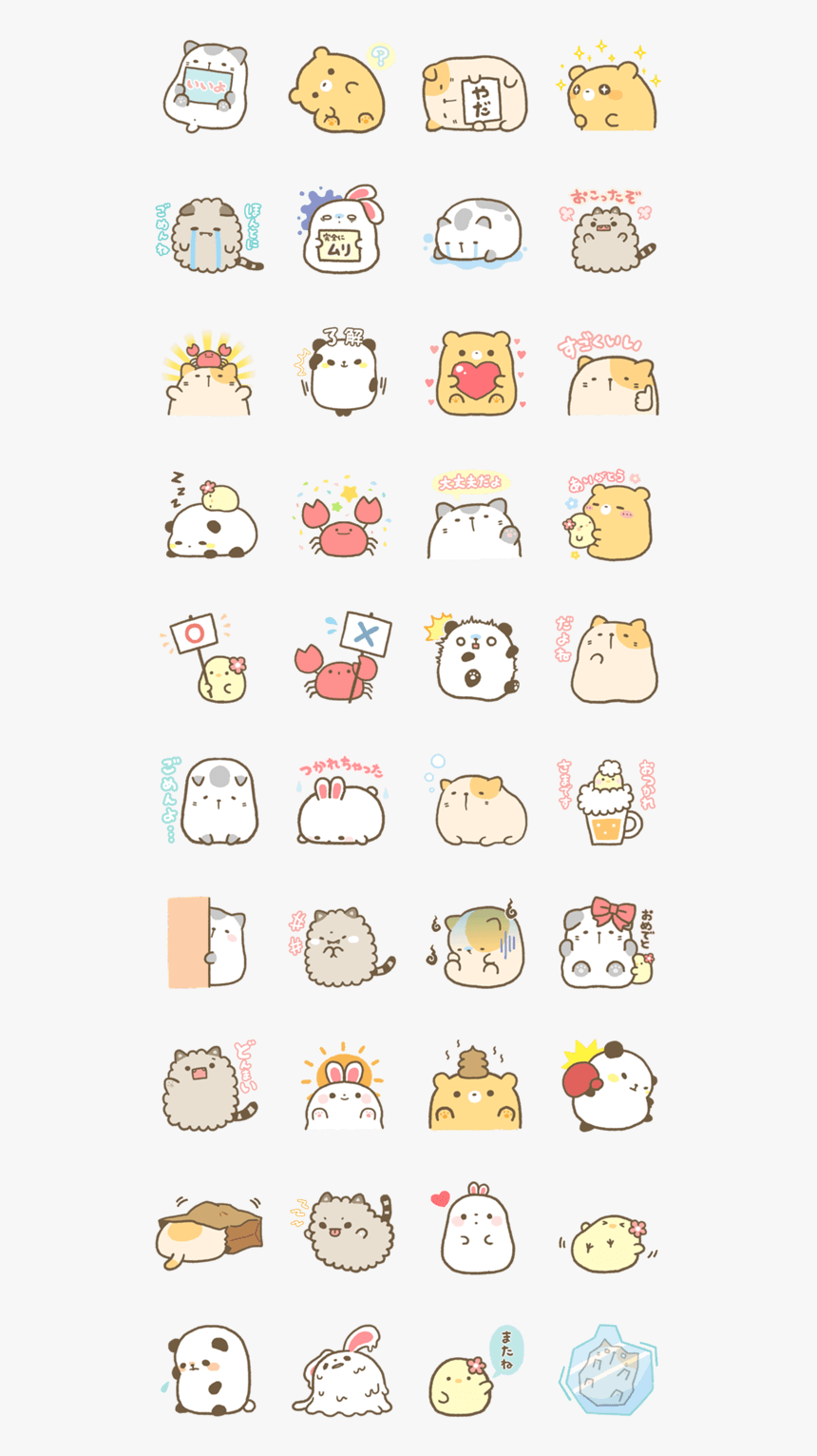 Kawaii Chibi Cute Animal Drawing, HD Png Download, Free Download