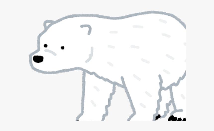 Polar Bear Clipart