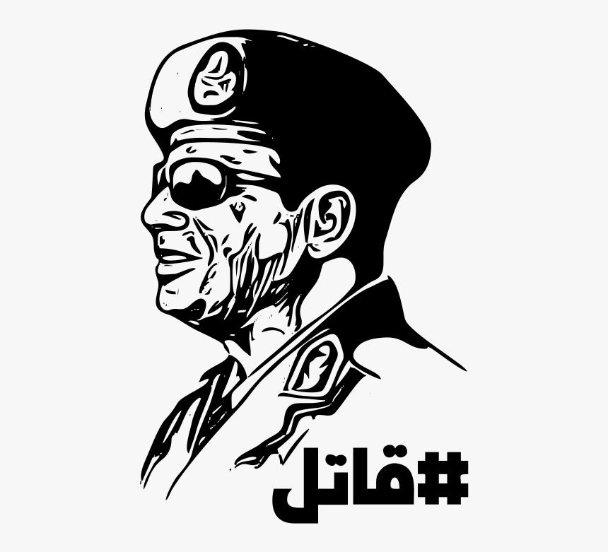 Sisi Graffiti-2 - Illustration, HD Png Download, Free Download