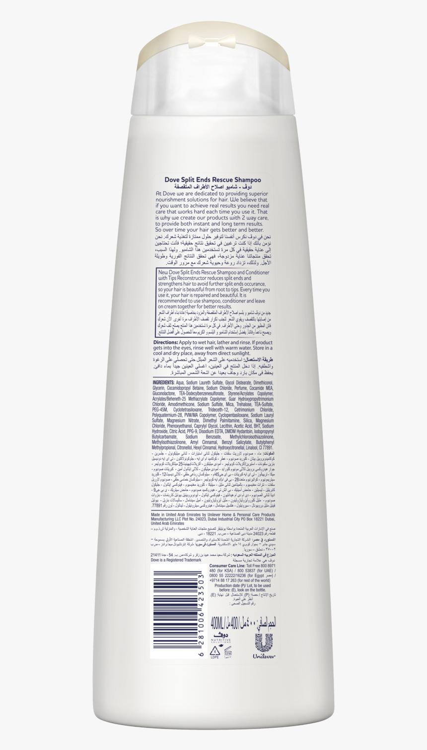 Dove Split Ends Rescue Sh Bop 400ml 6281006423503 Name - Dove Intense Repair Keratin Shampoo, HD Png Download, Free Download