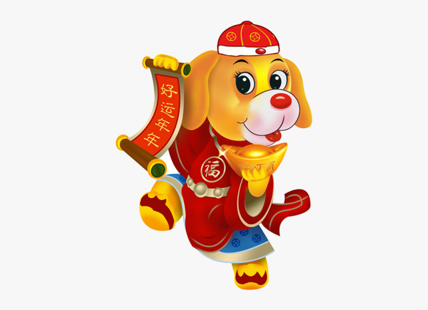Dog Cartoon Chinese New Year, HD Png Download, Free Download