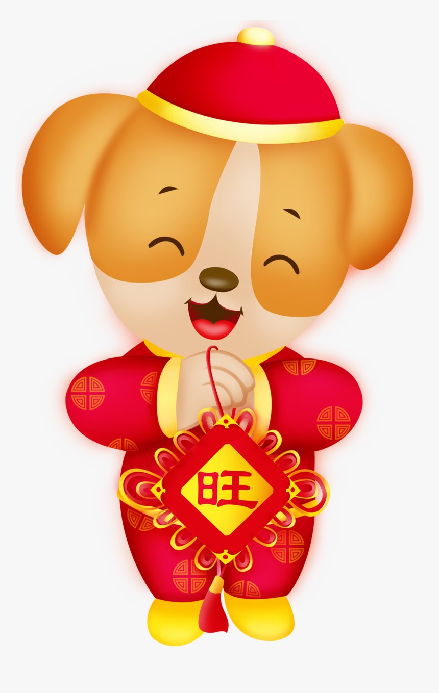 Chinese New Year, HD Png Download, Free Download