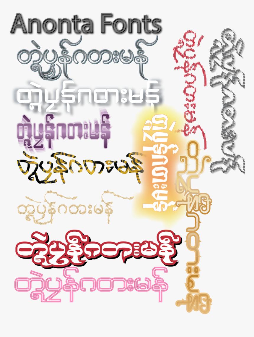 Font for pc myanmar Myanmar Font