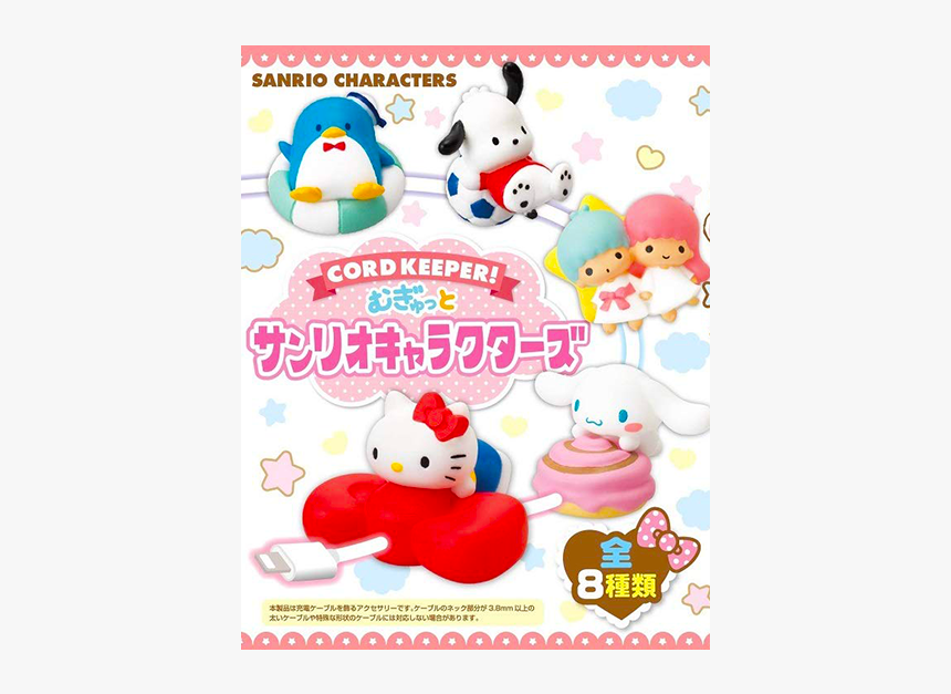 Cord Keeper Sanrio, HD Png Download, Free Download