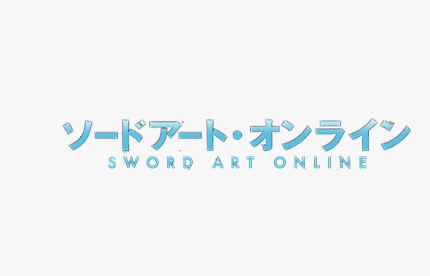 Sword Art Online Logo Png Sword Art Online Transparent Png Kindpng