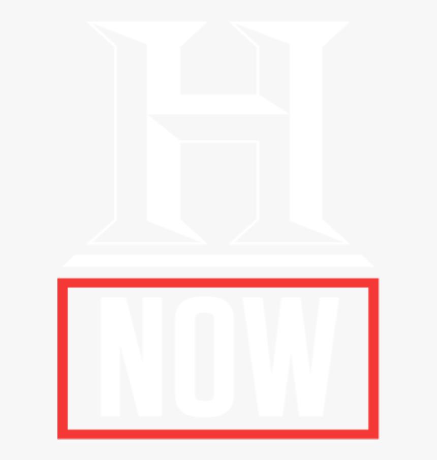 Emblem , Png Download - History Channel Logo White Transparent, Png Download, Free Download