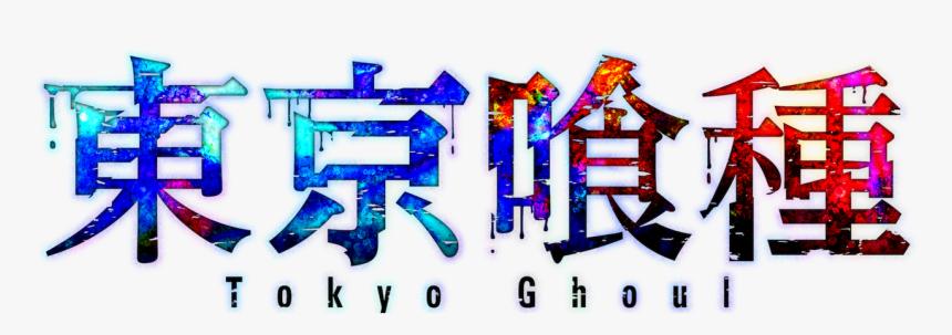 tokyo ghoul logo png transparent png kindpng tokyo ghoul logo png transparent png