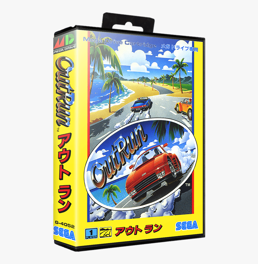 Out Run, HD Png Download, Free Download
