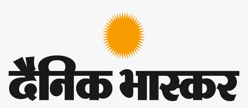 Dainik Bhaskar Logo Png, Transparent Png, Free Download
