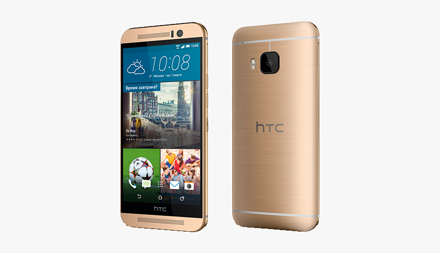 Fulltext Image - Hp Htc One M9, HD Png Download, Free Download