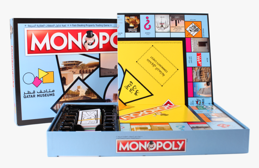 Qatar Monopoly , Png Download - Indoor Games And Sports, Transparent Png, Free Download