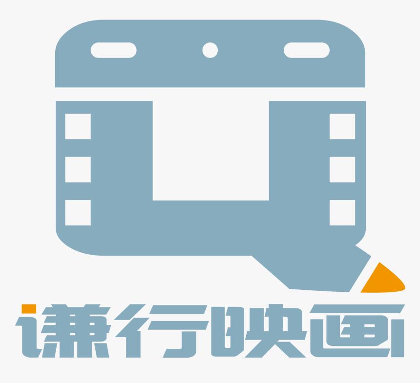 Dj Production Logo Design, HD Png Download, Free Download
