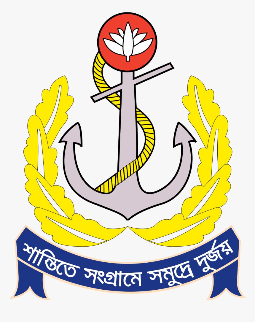 Bangladesh Navy Logo Vector, HD Png Download, Free Download