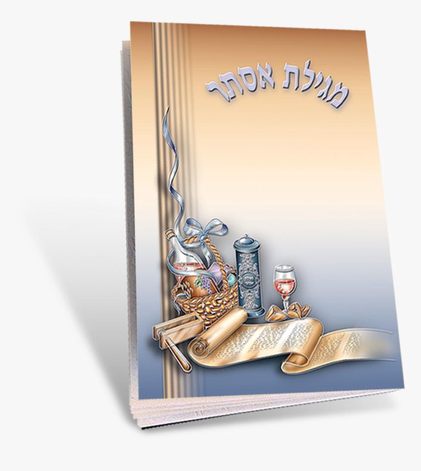 Megillas Esther Booklet - Illustration, HD Png Download, Free Download