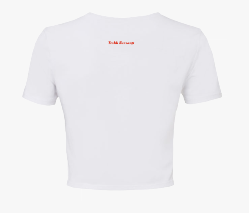 Cropwht12 - Active Shirt, HD Png Download, Free Download