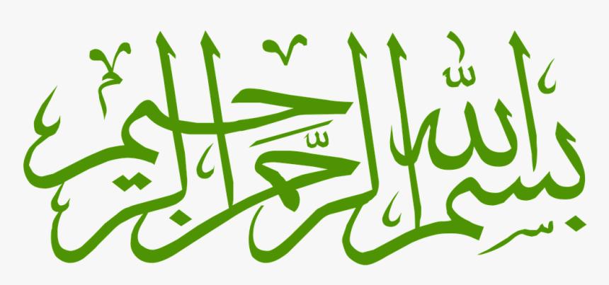 Bismillah Calligraphy Copy And Paste Png Download Bismillah In