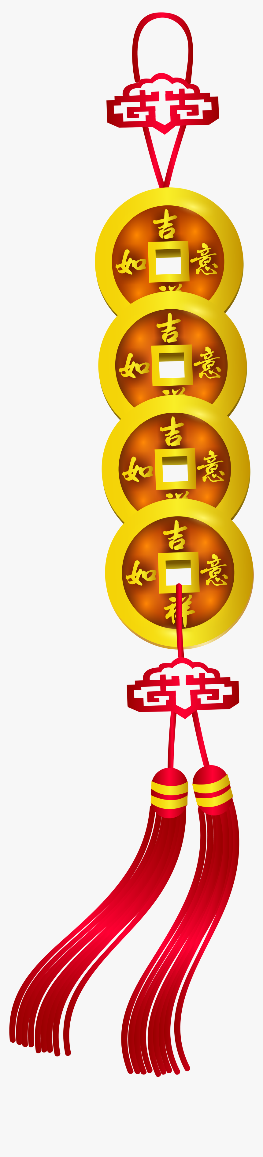 Chinese New Year Decoration Png Clip Art - New Year Chinese Png, Transparent Png, Free Download