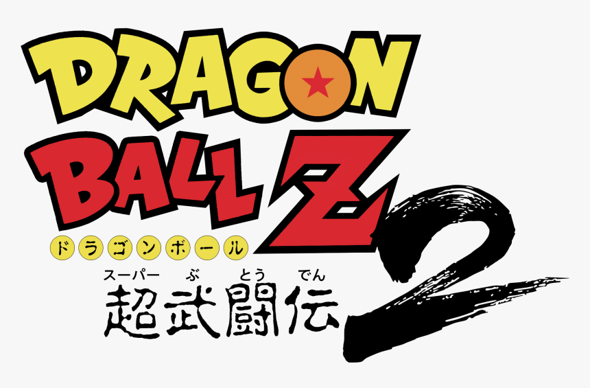 Transparent Dragon Ball Z Clipart - Dragon Ball Z Super Butouden 2 Logo, HD Png Download, Free Download