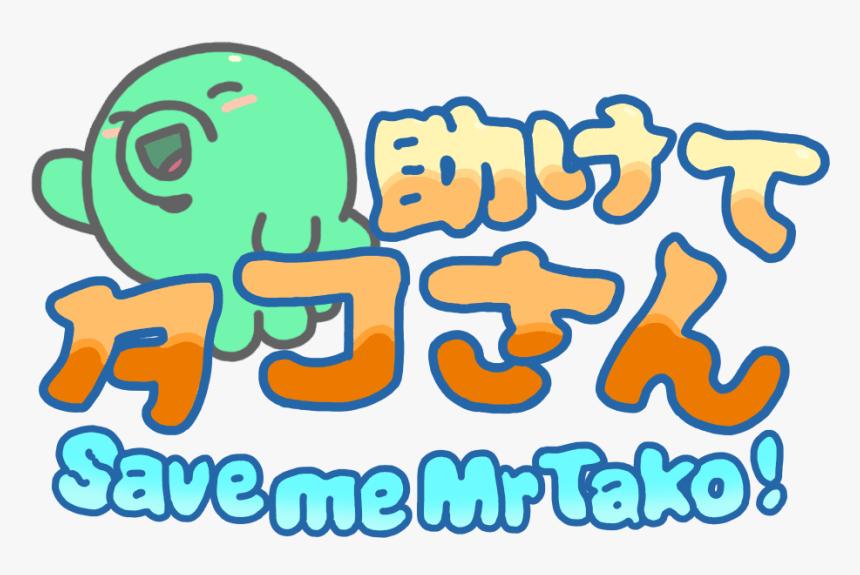 Save Me Mr Tako Png, Transparent Png, Free Download