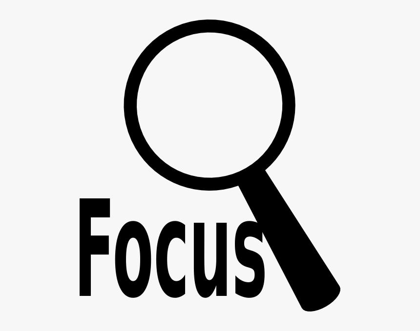 Magnifier Focus Clip Art - Focus Clipart, HD Png Download, Free Download