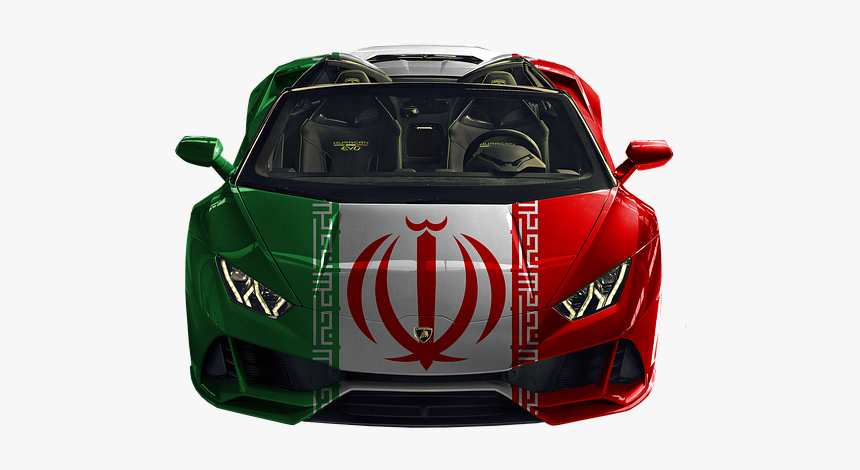 Iran, HD Png Download, Free Download