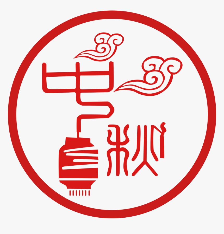 Mid Autumn Festival Red Icon - Mid Autumn Festival Background Png, Transparent Png, Free Download