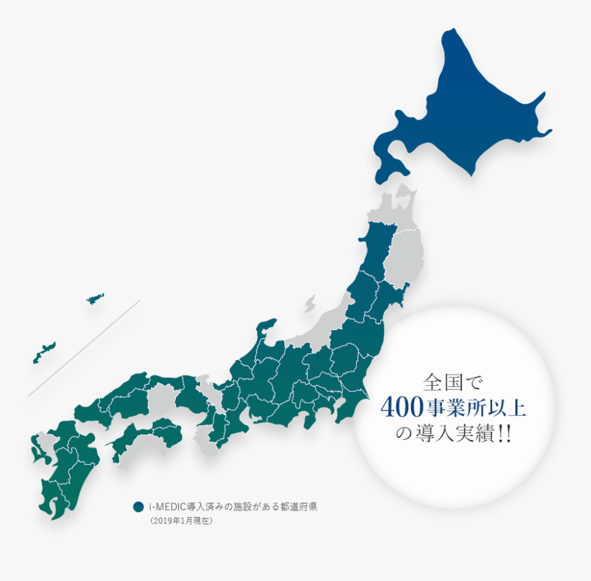 The Introduction Results - Japan Blue Map Vector, HD Png Download, Free Download