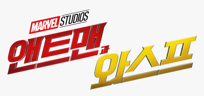 Logopedia, HD Png Download, Free Download