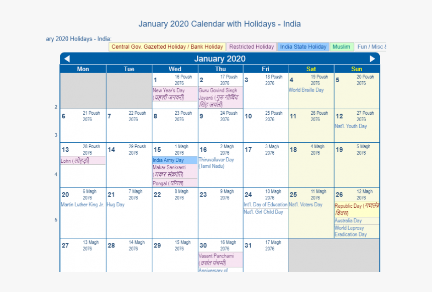 February 2020 Calendar With Holidays, HD Png Download, Free Download