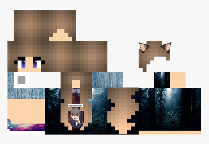 Sheep Girl Skin For Minecraft Minecraft Girl Skins, - Bts Minecraft Skin Template, HD Png Download, Free Download
