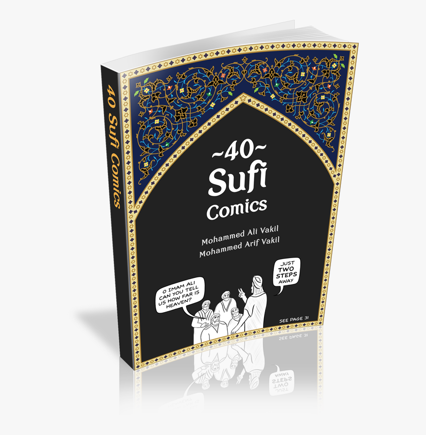 Sufi Comics, HD Png Download, Free Download
