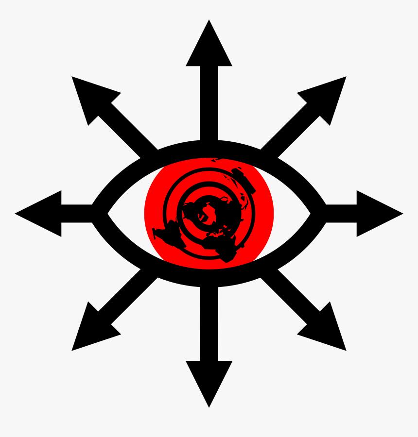 Transparent Insurgency Logo Png - Center Of Pressure Symbol, Png Download, Free Download
