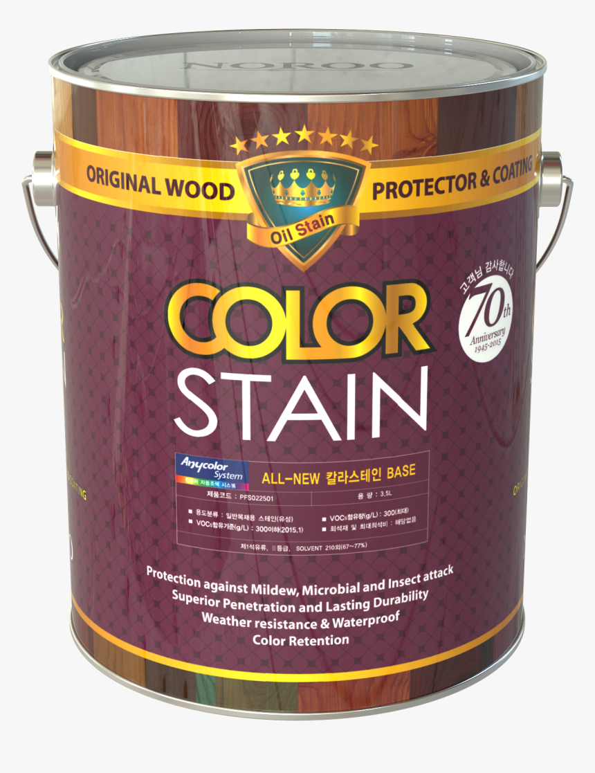 Paint Stain Png, Transparent Png, Free Download