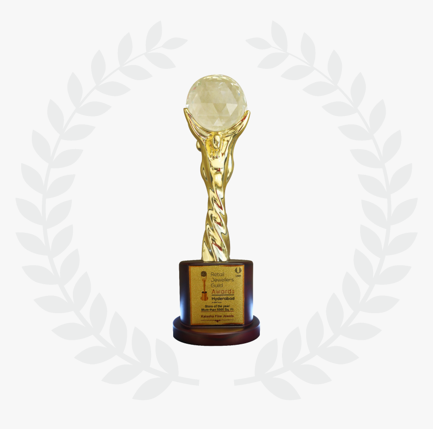 Img - Trophy, HD Png Download, Free Download