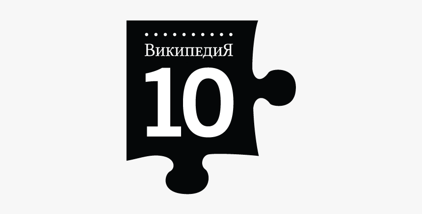 10piece Russian L K - Wiki, HD Png Download, Free Download