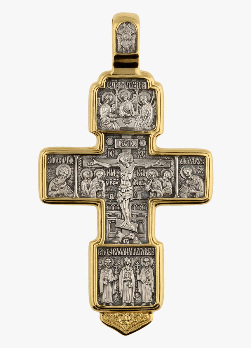 Russian Orthodox Silver Cross Pendant Crucifixion The - Russian Orthodox Cross, HD Png Download, Free Download