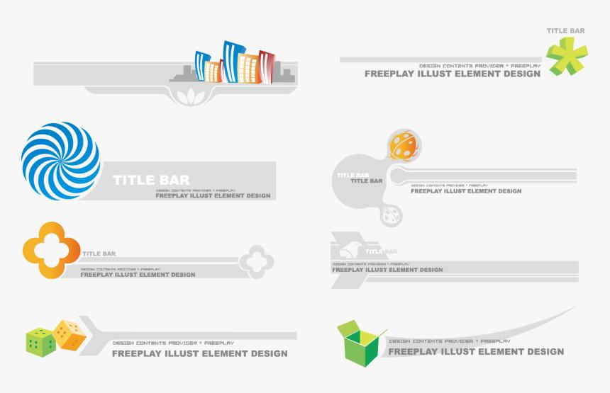 Transparent Title Bar Png - Header And Footer Design, Png Download, Free Download