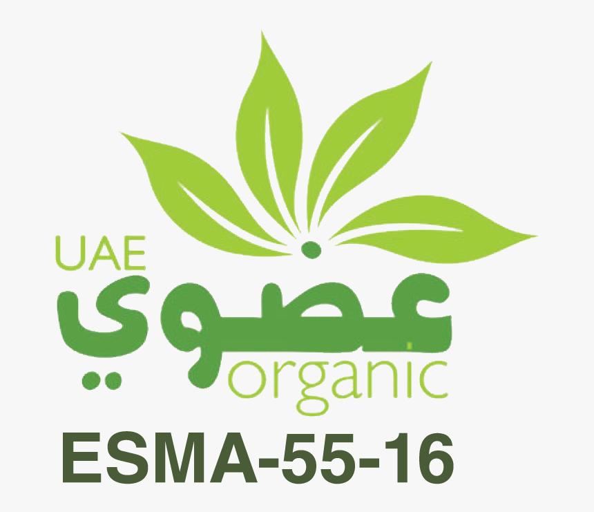 Uae Organic Logo , Png Download - Food Certification Organic In Uae, Transparent Png, Free Download